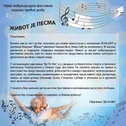 ŽIVOT JE PESMA – Prvi međunarodni festival horova trećeg doba
